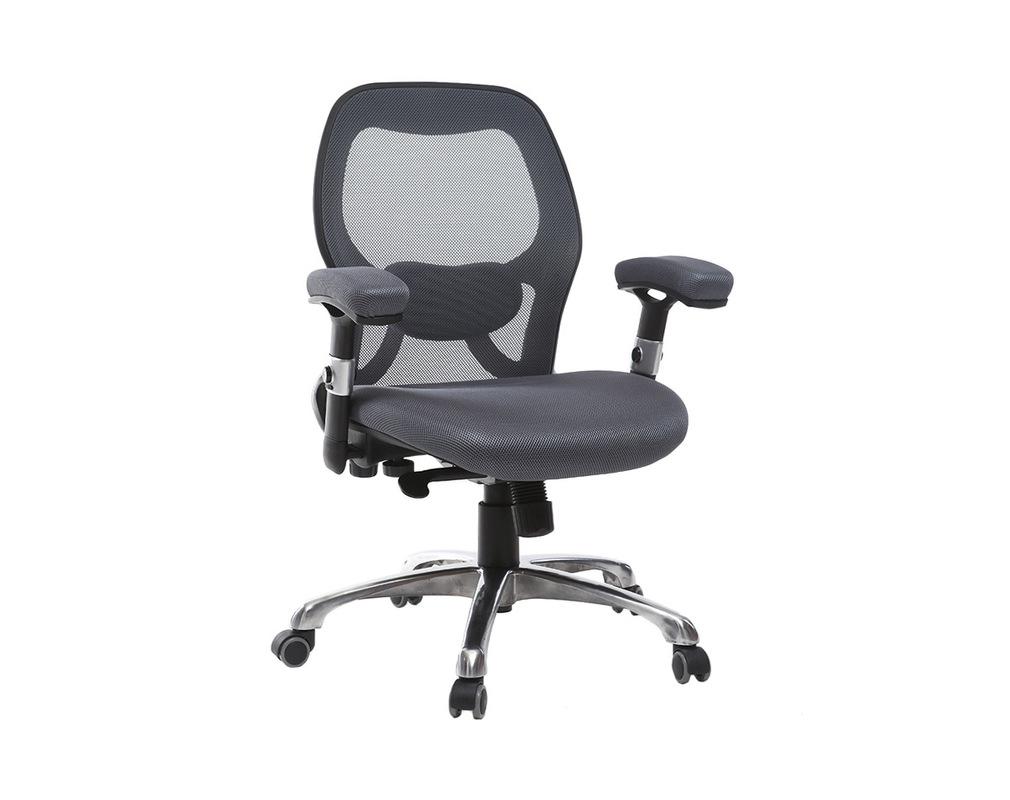 Chaise de bureau ergonomique gris ULTIMATE V2 Miliboo