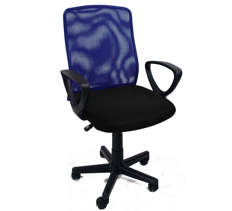 chaise de bureau susy bleue miliboo. Black Bedroom Furniture Sets. Home Design Ideas