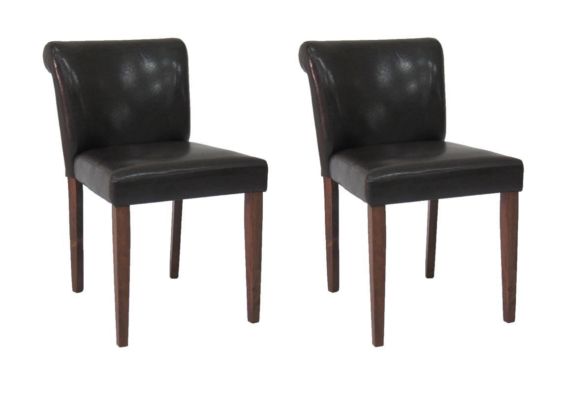 chaise design chocolat lot de 2 elyna miliboo. Black Bedroom Furniture Sets. Home Design Ideas
