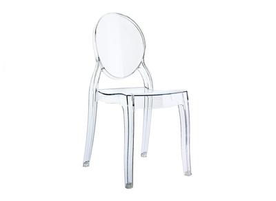 Miliboo - Chaise enfant exterieur ...