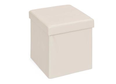 Cube de rangement pliable design PU beige BOXY