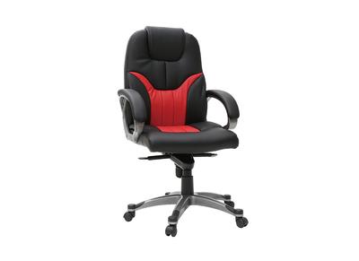 fauteuil de bureau chaise de bureau ergonomique miliboo. Black Bedroom Furniture Sets. Home Design Ideas