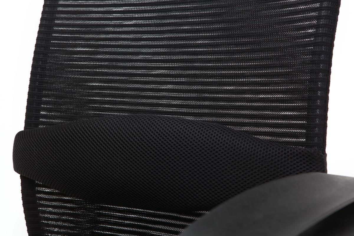 Fauteuil de bureau design noir ADAPT Miliboo