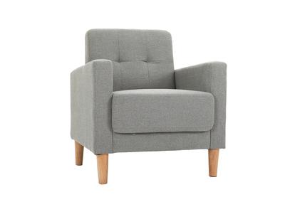 Fauteuil design gris MOON