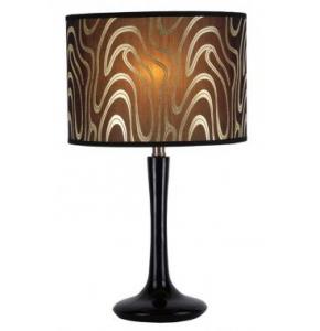Lampe Moderne Sur Pied