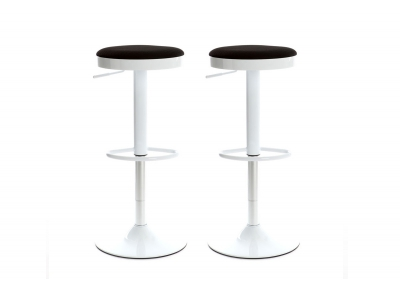 Lot de 2 tabourets de bar design gris JANUS