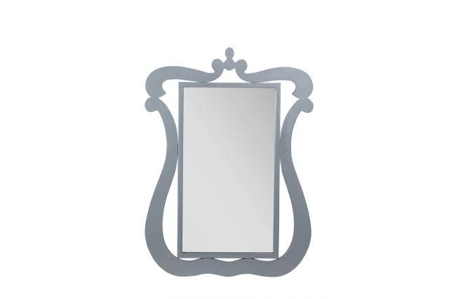 Miroir baroque argent louisa miliboo for Miroir des modes 427