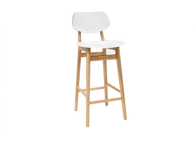 Tabouret de bar design et pas cher miliboo for Chaise bar blanc bois