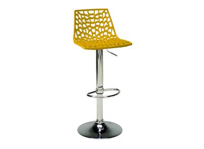 Tabouret de bar design jaune ATRAX